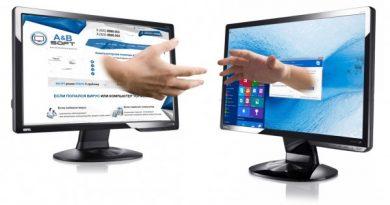Удаленный Доступ и Удаленное Управление Компьютерами