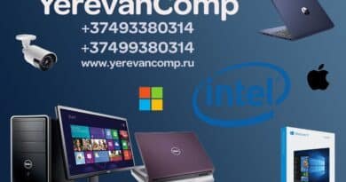 Համակարգիչների վերանորոգում,   Ремонт компьютеров, Computer repair